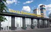 В Донецкой области террористы обстреляли шахту