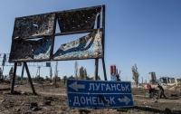 Завтра вступит в силу закон о реинтеграции Донбасса