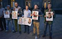 Президента пришли просить не выдавать убийц детей РФ