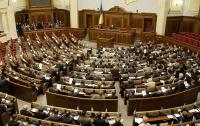 Народных депутатов обяжут выступать с трибуны Рады на украинском