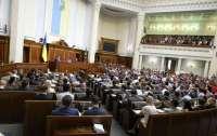 Штраф от 17 тыс грн и до 8 лет заключения: Рада приняла
