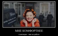 Последнее одесское предупреждение от Юлии Марушевской