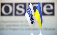 ОБСЕ хочет послать больше наблюдателей на Донбасс
