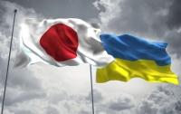 Япония предоставит $3,6 млн на восстановление Донбасса