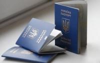 Миграционная служба просит украинцев не торопиться с биометрикой
