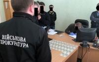 СБУ задержала в Одессе запорожского взяточника