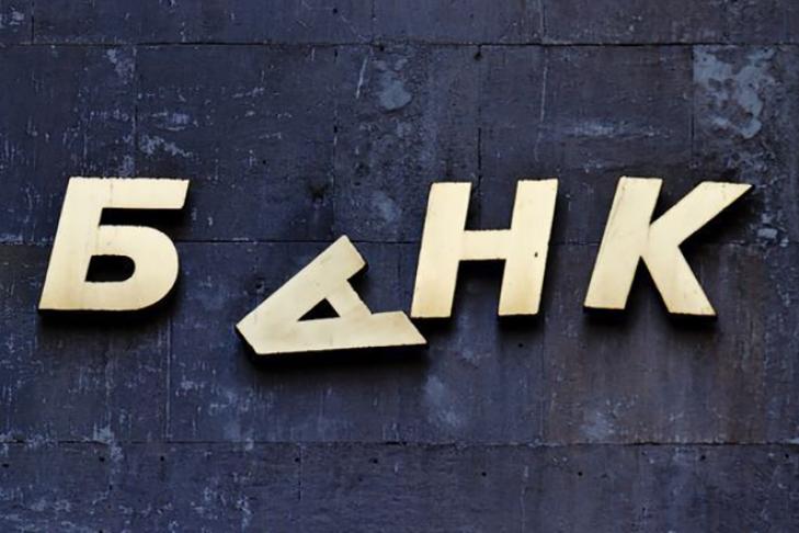 Стали известны схемы вывода активов избанка «Таврика»