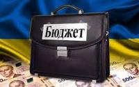 Депутаты приняли госбюджет в первом чтении