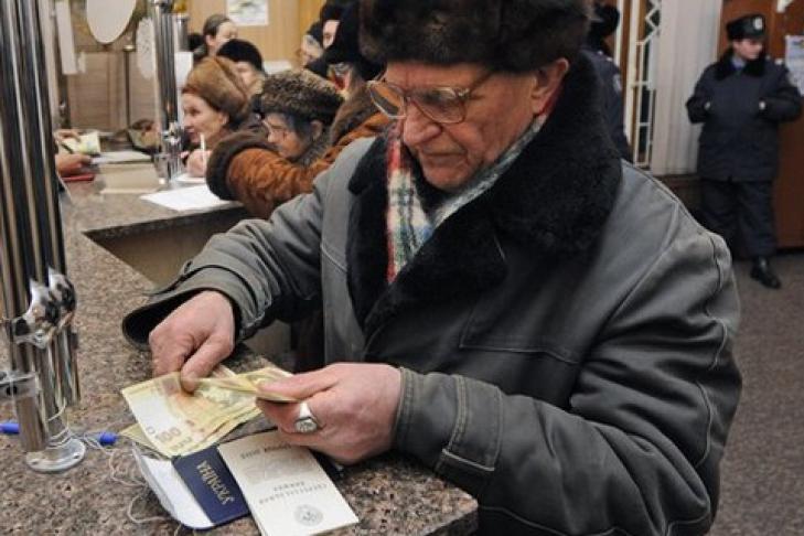 Заявление в суд о перерасчете пенсии образец украина