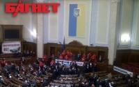 В парламенте начали появляться «экзотические» нардепы