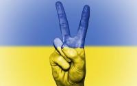 Выходные в августе 2018: сколько будут отдыхать украинцы