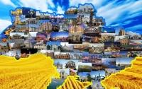Кабмин создаст онлайн-тур по достопримечательностям Украины
