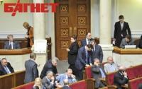 В парламент внесен законопроект об отмене льгот