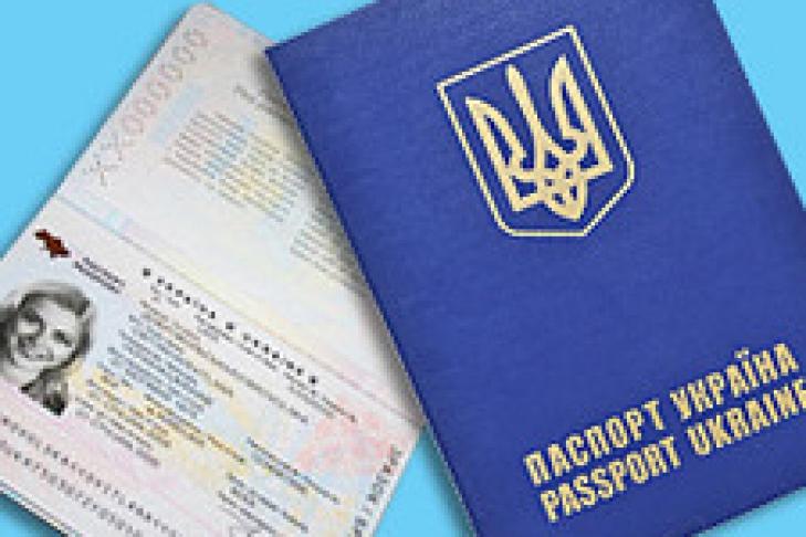 Как сделать заграничный паспорт