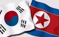 Северная и Южная Корея откроют совместный офис вблизи границы