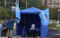 Против львовских «регионалов» использовали слезоточивый газ