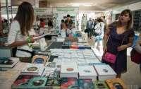 Известную книжную ярмарку во Львове отменили