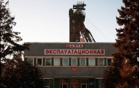 На шахте в Запорожской области произошло ЧП, один горняк погиб