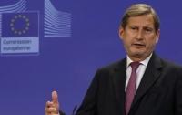 Еврокомиссия назвала страны, которые могут вступить в ЕС до 2025 года