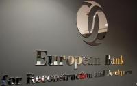 В ЕБРР решили выдать Украине 40 миллионов евро