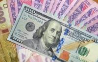 Украина начала рассчитываться с МВФ