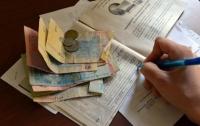 В Минэкономики рассказали о монетизации субсидий