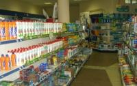 Открытие магазина бытовой химии