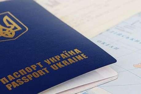 Для украинцев открыли границы 58 стран (список)