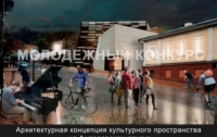 Компания Ахметова показала, как молодежь видит Андреевский спуск (ФОТО)