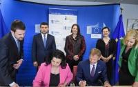 Европейский инвестиционный банк предоставил Украине миллионный кредит