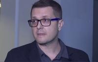 Зеленский уволил Баканова с предыдущей должности