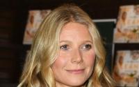 Известную актрису попытались засудить за езду на лыжах