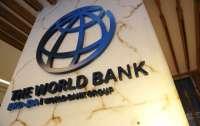 Всемирный банк выделил Украине 135 млн долларов