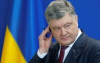 Цена для России за ее агрессию против Украины будет расти, - Порошенко