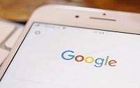 В Google собираются выпустить смартфон с гибким дисплеем