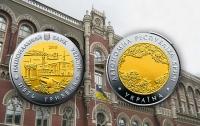НБУ: В Украине появятся монеты с изображением Крыма