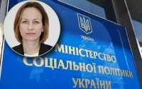 Треть домохозяйств Украины получают льготы и субсидии, — Лазебная