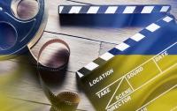 Сегодня отмечают День украинского кино