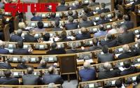 Депутаты пошли отдыхать до 25 декабря