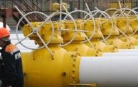 В Кабмине назвали цену импортного газа для Украины