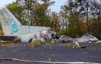 ГБР сообщило первые подозрения в деле об авиакатастрофе Ан-26