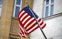 США вышли из ядерного договора с Россией