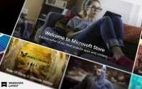 Microsoft объяснила, почему невозможно удалить некоторые приложения Windows 10