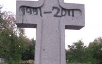 Вандалы цинично поглумились над памятником жертвам Голодомора
