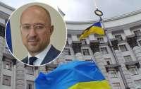 Украина и Франция договорились о проектах по инфраструктуре и восстановлению Донбасса