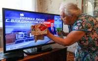 Основная часть россиян узнают новости из телевизора