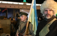 В Киеве прошла реконструкция боев с большевиками за завод