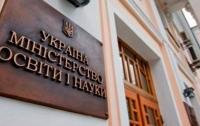 МОН разработало стратегию инновационного развития Украины