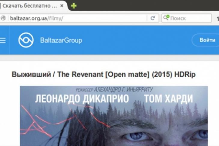 Киберполиция заблокировала работу онлайн-кинотеатра Baltazar