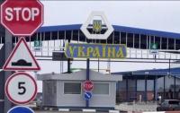 Торговца людьми из Молдовы задержали в Одесской области